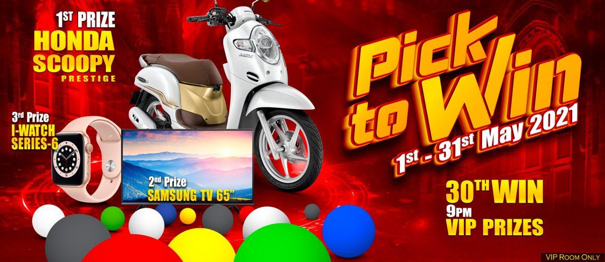 Ha Tien Vegas, Cambodia, Promotions